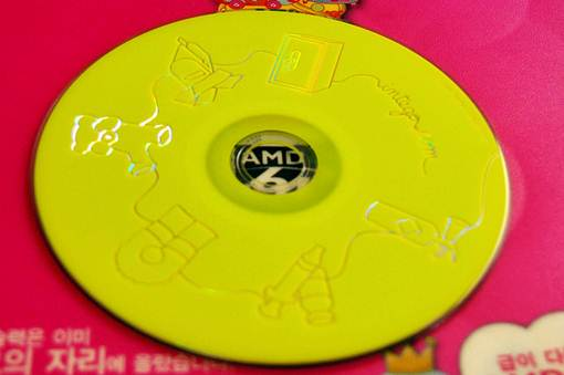 Disco de DVD