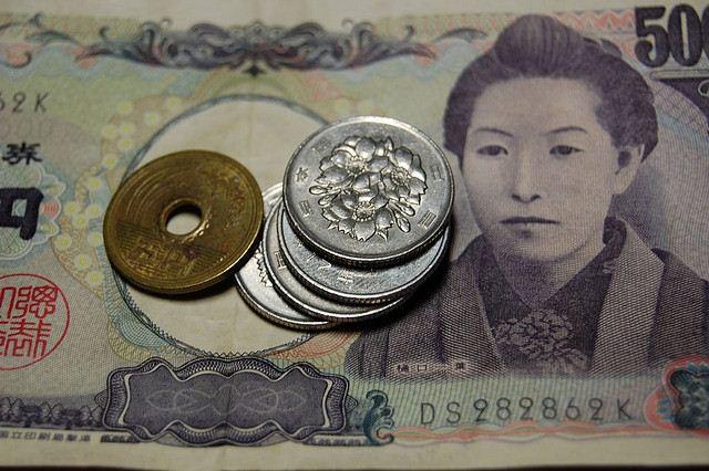 O iene, dinheiro do Japão, é uma das 11 moedas mais negociadas do Brasil