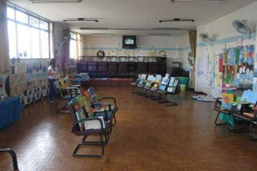 Sala onde são realizadas atividades variadas e aulas de dança - SESC Uberaba